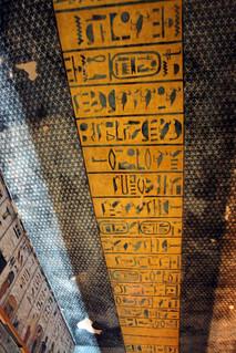 """Techo de la tumba de Ramsés III Valle de los Reyes, enlace con la """"otra vida"""" - 8493411184 1c225d08e5 n - Valle de los Reyes, enlace con la """"otra vida"""""""