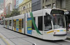 D2 tram