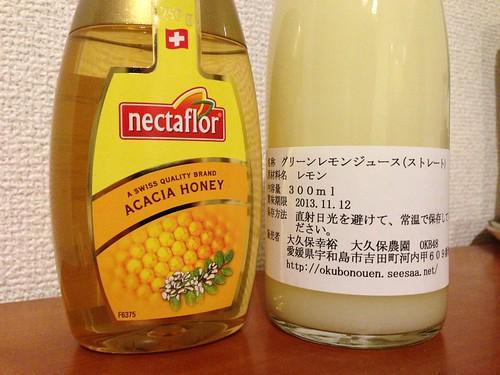はちみつレモン
