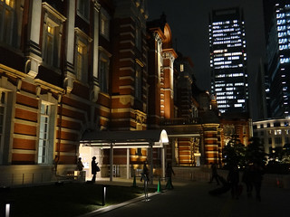 Marunouchi central exit and imperial gate, Tokyo Sta.