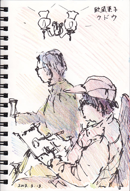 sketch session at Kudou sweetshop