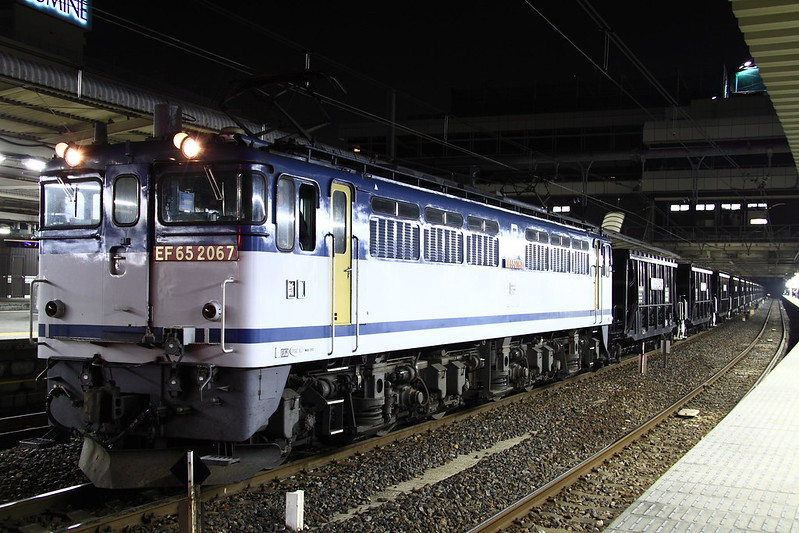 EF65 2067 train No.5783