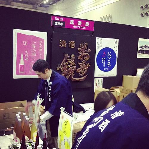 マスカガミ!甕覗き飲みやすい、じぶんどきは純米吟醸生原酒 ちょっと甘めで原酒のわりには飲みやすい。