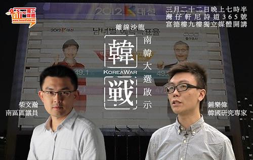 南韓沙龍ad