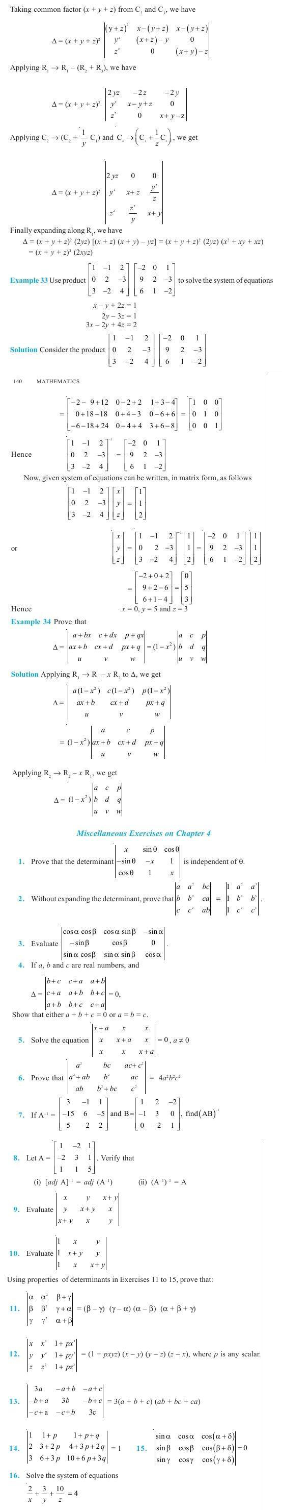 NCERT Class XII Maths Chapter 4 - Determinants