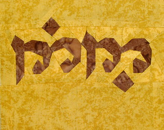 07 Elvish Tengwar