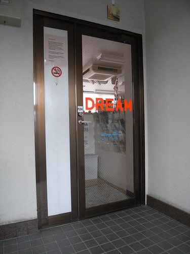 DREAMbarbershop