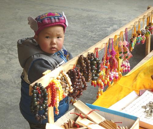 Hunan13-Dehang-ville (68)