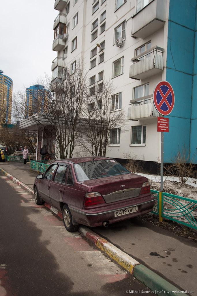 как парковаться перед знаком парковки нет