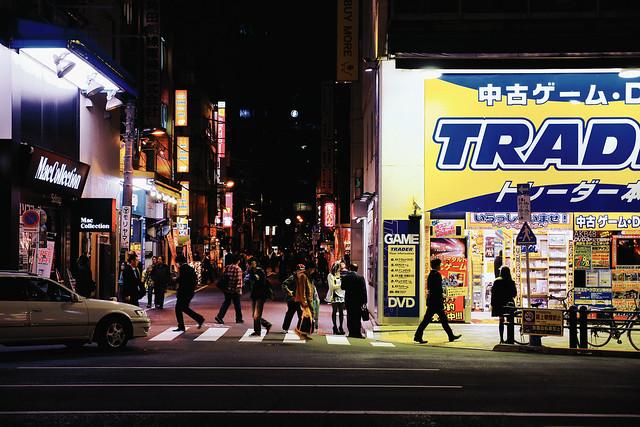 Central Street Akiba