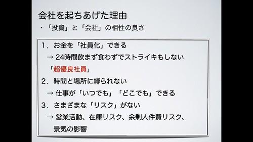 スクリーンショット 2013-04-15 9.04.32