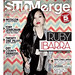 Ruby-Ibarra-L-Submerge_Mag_Cover