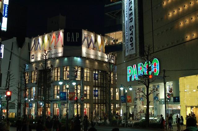0057 - Shibuya
