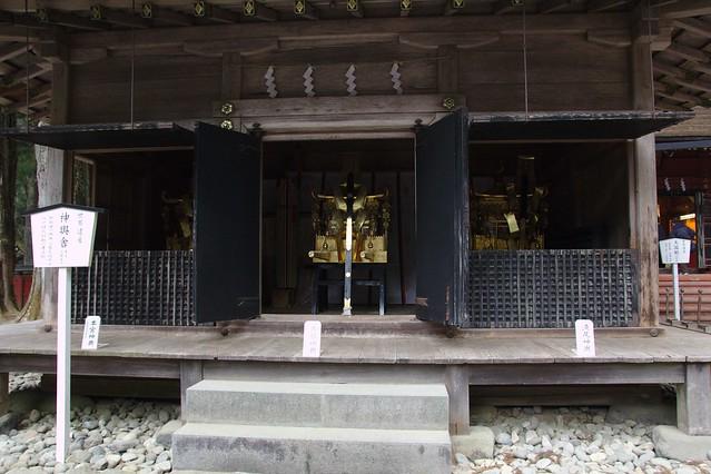 0175 - Nikko