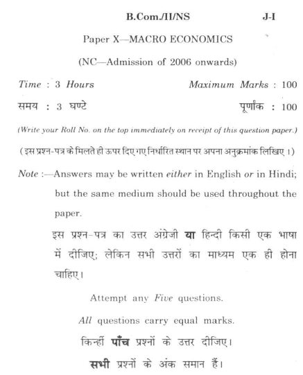 macroeconomics question paper