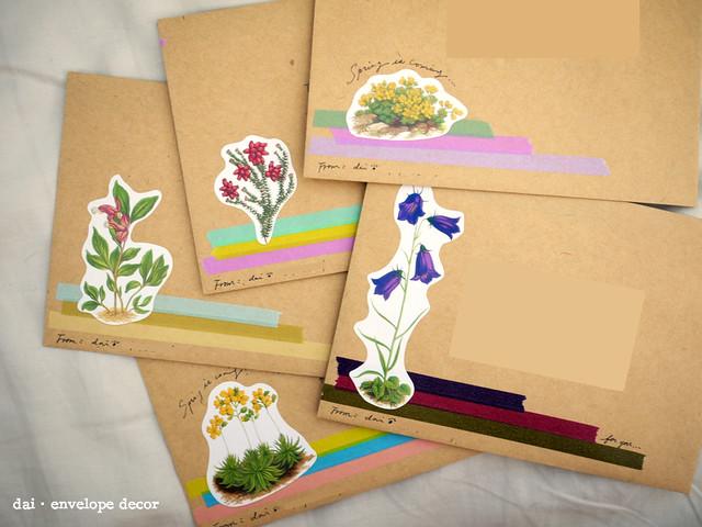 寄花仙子明信片給參加分享活動的網友