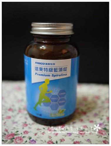 遠東生技特級藍綠藻錠4.jpg