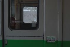 DSC_0928-esashieki-kiha40