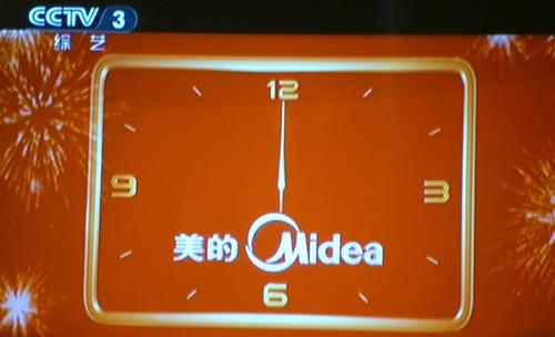 Guangdond-Guangzhou-Auberge-Nouvel An-TV (21)