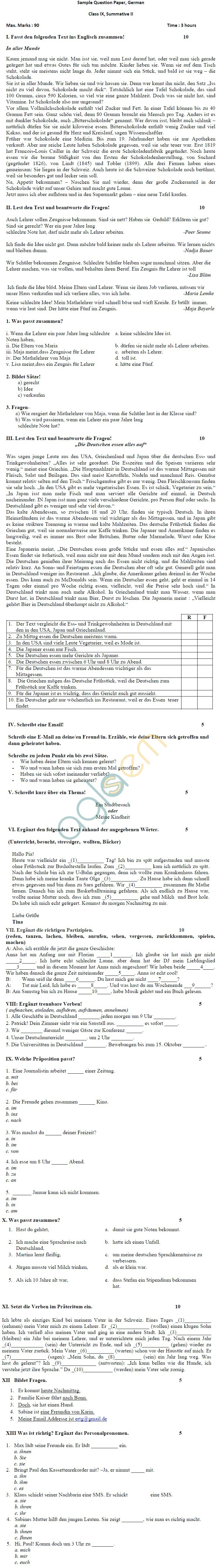 CBSE Class IX Sample Papers (Second Term) German