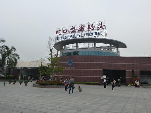 Shenzhen13-ferry (5)