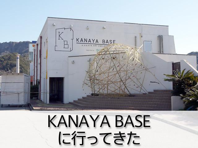 2013-02-21_kanayabase_00