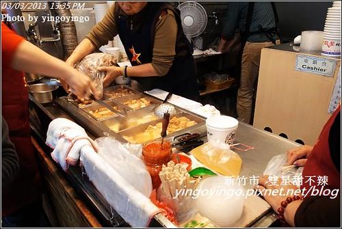 新竹市_雙星甜不辣20130303_R0072921