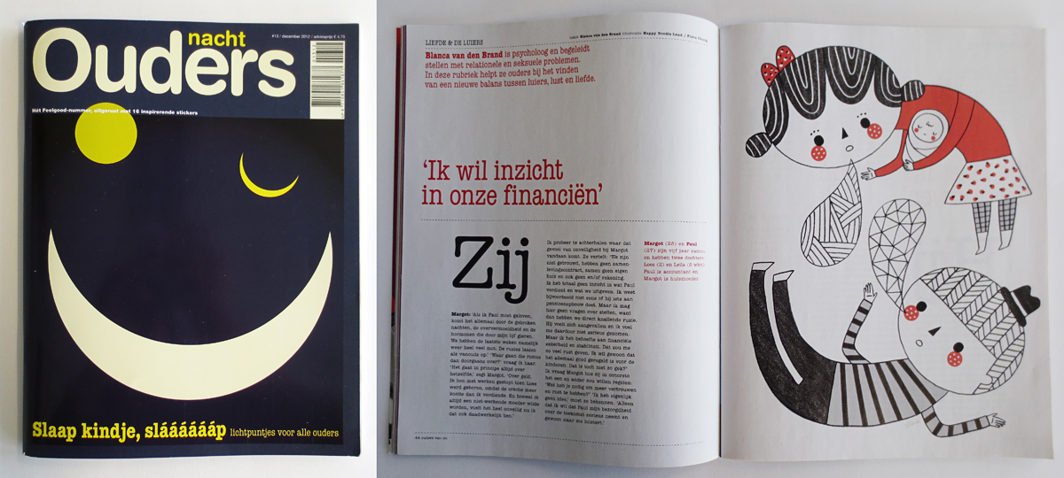 My Illustration for Dutch parenting Magazine Ouders van Nu, Issue #13, 2012