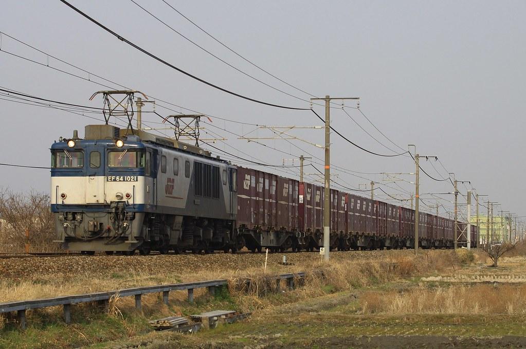 3083 EF64-1021