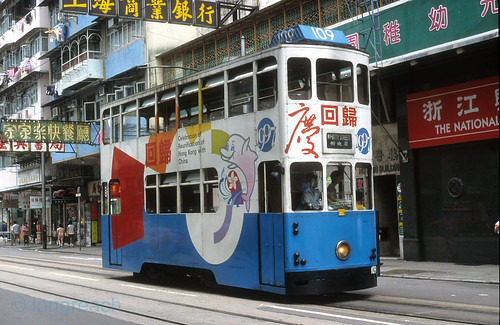 Hong Kong Tramways. Tram #109