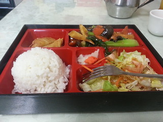 Fu-Lin Chinese bento