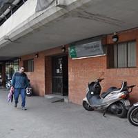 Centro de Salud de Huerta del Rey