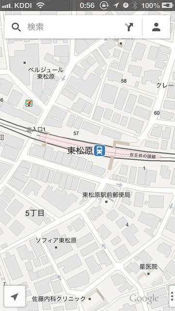 東松原Google