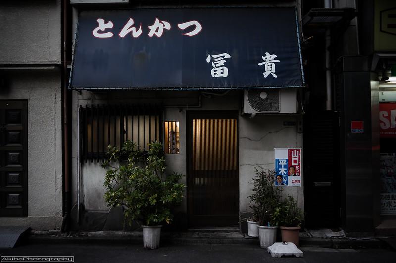 AkibaPhotography0042