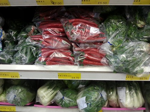 See Woo Chinese supermarket Chinatown