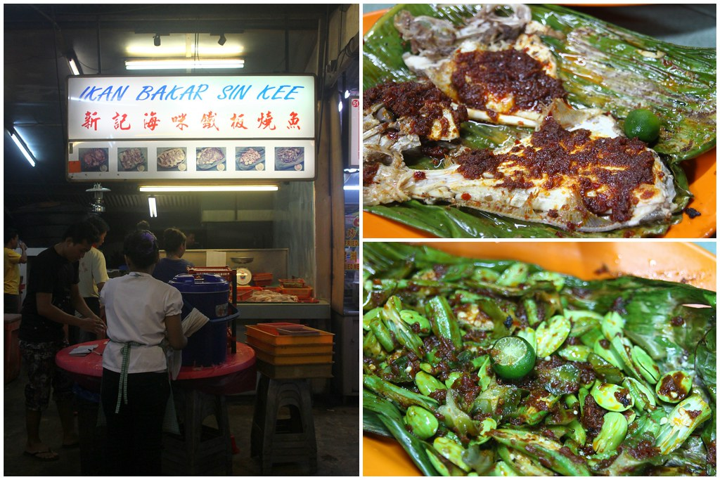Malaysian Food Trail with Johor Kaki: Sin Kee Ikan Bakar