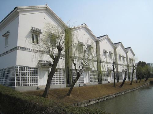 Bansho Ako - History Museum