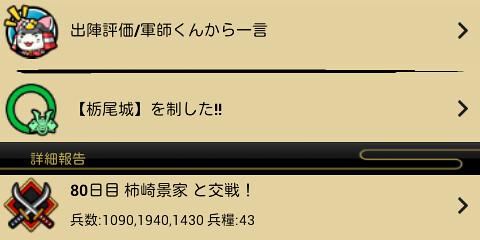 device-2013-03-19-185643