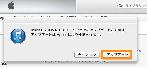 iTunes-36