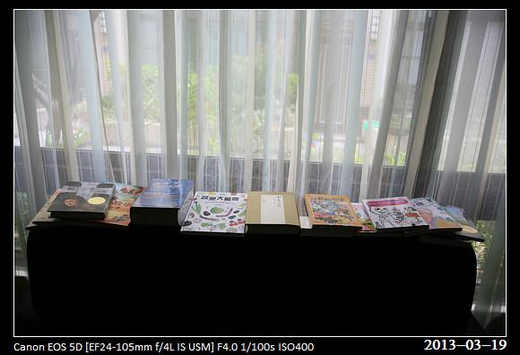 20130319_Book1