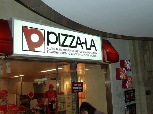 PIZZA-LA in キッザニア東京