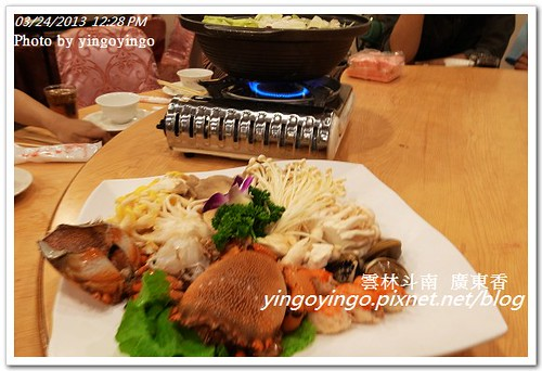 雲林斗南_廣東香餐廳20130324_R0073249
