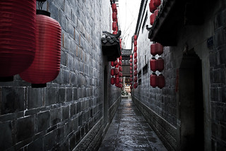 Jinli Narrow Street by William J H Leonard