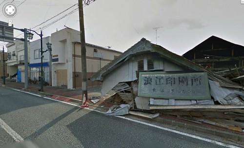 Google Street View позволяет взглянуть на зону отчуждения рядом с АЭС Фукусима