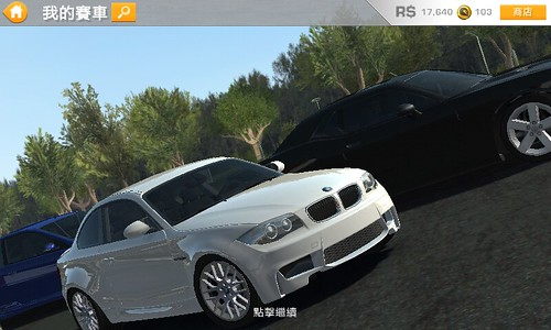 Real racing3