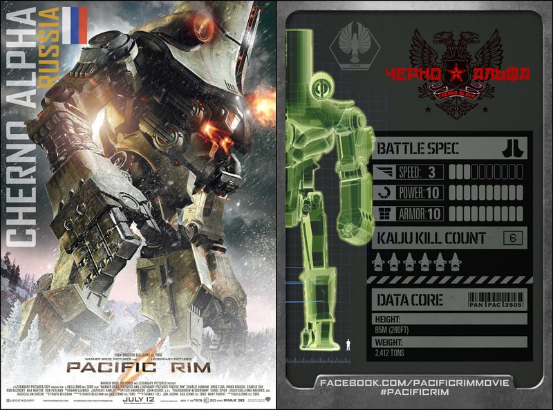 Pacific RimJaeger Trading Cards Cherno Alpha