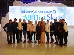 All That Skate Summer 2012 / Figure Skating Queen YUNA KIM