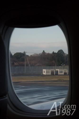 Japan Trip : Bangkok - Narita - Shinjuku