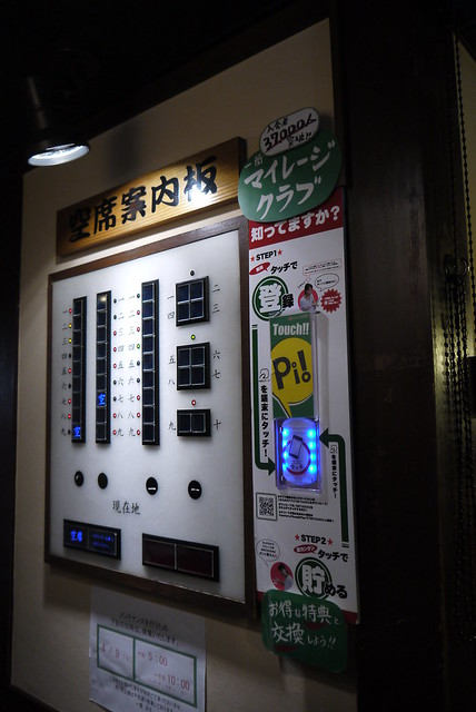 P1120710
