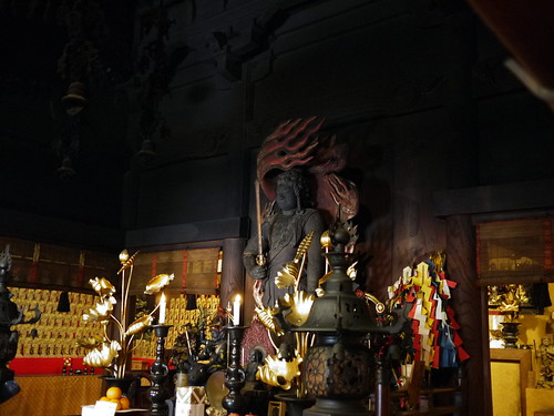 宮島大本山大聖院 波切不動明王像